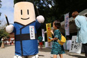 印太郎くんも出動して会場は最高潮になりました。